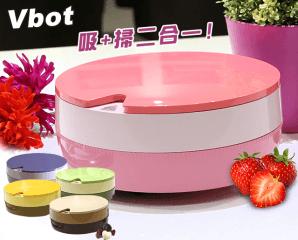 Vbot i6迷你智慧型掃地機器人,限時5.0折,請把握機會搶購!