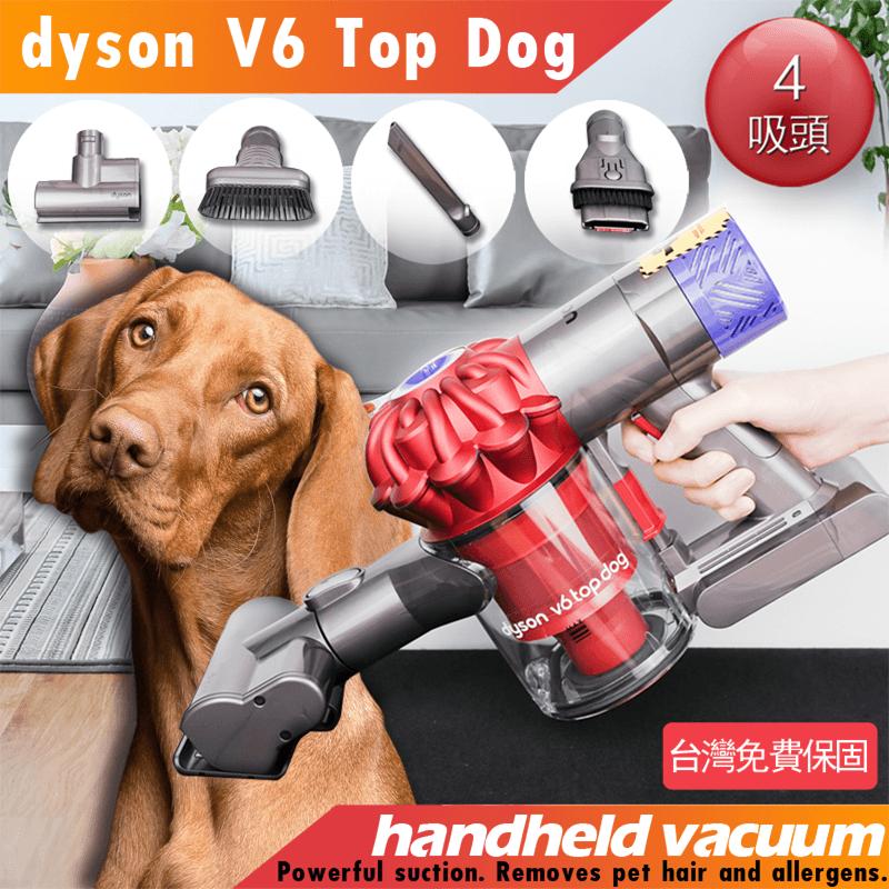 Dyson戴森無線除螨吸塵器V6 Top Dog HEPA,限時4.2折,請把握機會搶購!