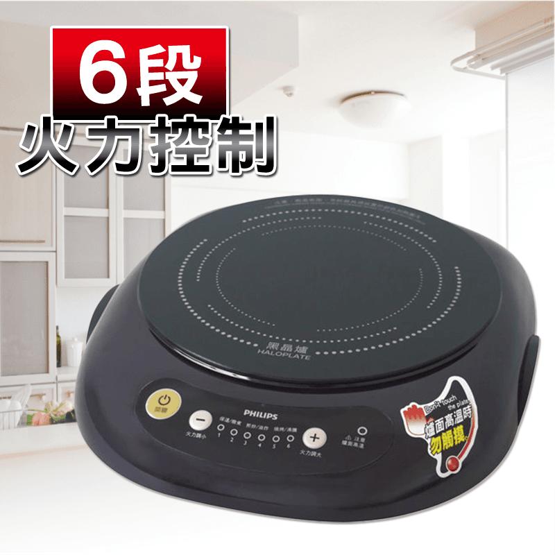 PHILIPS飛利浦速熱級不挑鍋快熱黑晶爐(HD4998),限時5.6折,請把握機會搶購!