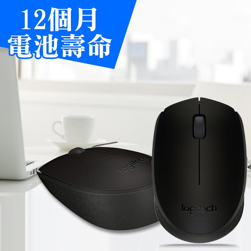 Logitech羅技B170無線輕盈滑鼠,限時6.0折,請把握機會搶購!